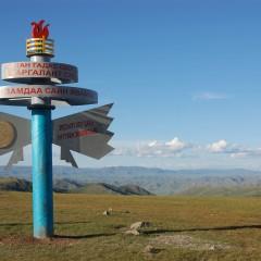 Mongolia / Podróż w krainę Nieba, koni i Duchów | z gildią tam i z powrotem / 30 stycznia 2016