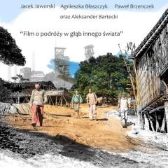 """Z Gildią Tam i z Powrotem: Projekcja filmu """"Way to Bangladesh"""" oraz spotkanie z twórcami / 17 kwietnia 2015"""