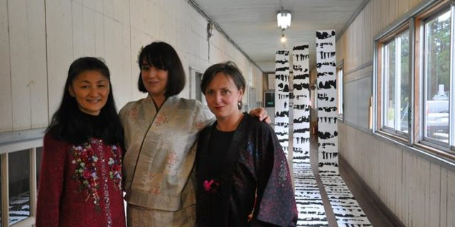 Japonia / ASO – artist in residency.