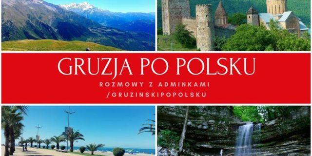 Gruzja po polsku / Free