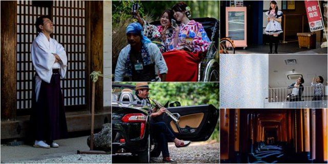 Kyoto i okolice – 3 miesiące fotografowania i nauki języka /Free