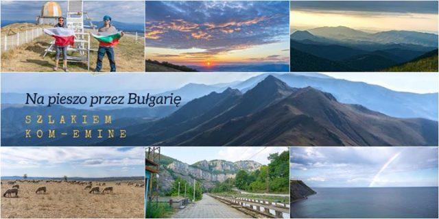Na pieszo przez Bułgarię / Free
