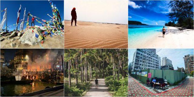 150 dni w podróży – historie i zdjęcia 11 państw później… / Free