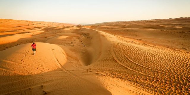 Jak zgubić się w Omanie? [Online][Free]